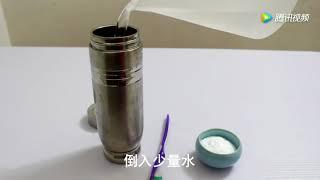 清洗保温杯的小技巧,不用任何清洁剂,异味污垢全没了
