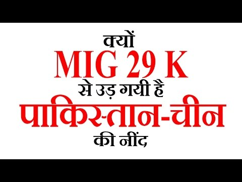 How lethal India's MIG 29K (Black Panther Squadron))