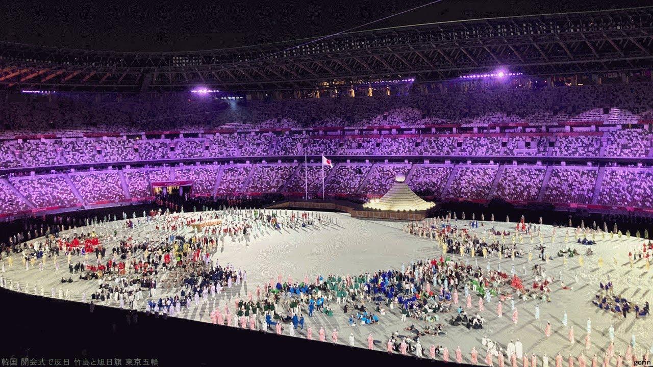 韓国 開会式で反日 竹島と隠れ旭日旗 東京五輪