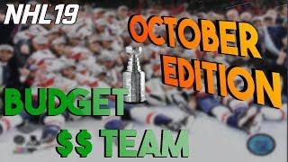 NHL 19 - BUDGET Team Builds for HUT (October)