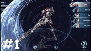 Sword and Magic #1 Gameplay Первый взгляд Обзор Летсплей (Android,iOS,APK) Игра за Воина
