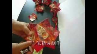 Repeat youtube video 六六大顺灯笼 - 红包制作 DIY