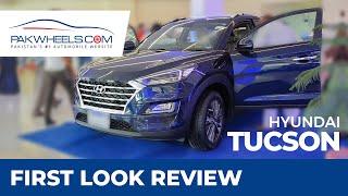 Hyundai Tucson First Look Review   PakWheels