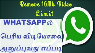 Send large video on whatsapp