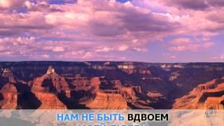 «Осенний джаз», Варум Анжелика: караоке и текст песни