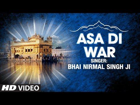 Bhai Nirmal Singh Ji | Asa Di War | Shabad Gurbani
