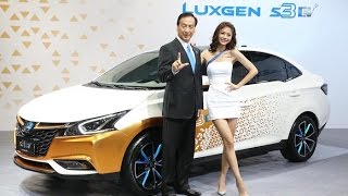 Luxgen 2016台北車展 X S3 EV⁺電動車現身 展前記者會