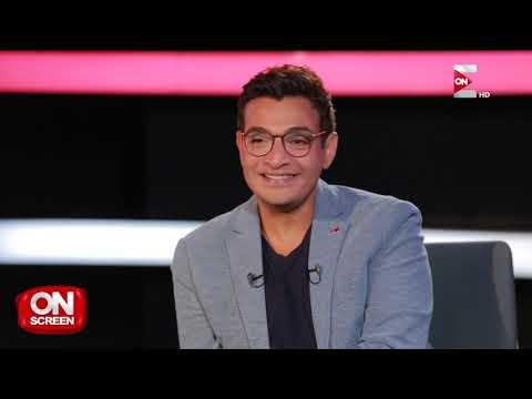 عمرو وهبة عن دوره في فيلم الكويسين - انا محظوظ -  - 21:53-2018 / 9 / 13