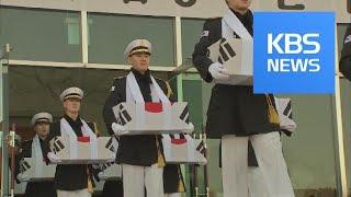 War Remains / KBS뉴스(News)