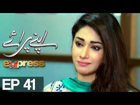 Apnay Paraye - Episode 41 - Express Entertainment