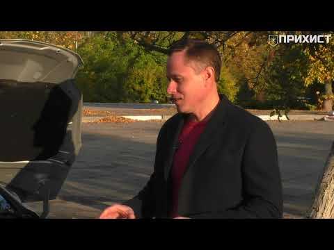 Прокати Прихист: на чем ездит Александр Саюк?