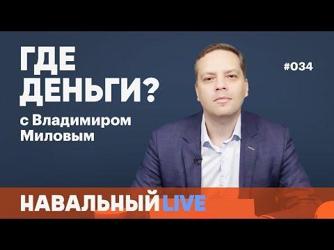 Итоги года: рост, которого не было, коллапс банков, беспредел силовиков, программа Навального