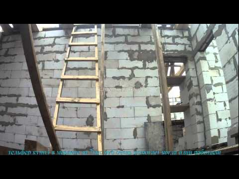 видео: 5 Дом из газобетона .Как я поднимаю блоки 20/30/60*6 на этажи 2й 3й сам .