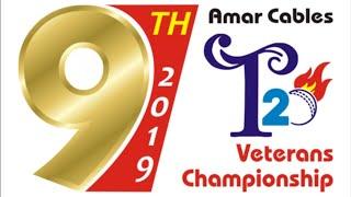 Amar Cables  vs  Ch. Sports   |   9th Amar Cables T20 (2019)