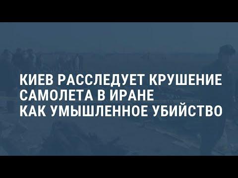 Киев расследует дело