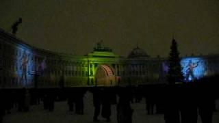 Световое шоу в Санкт-Петербурге / Light show in St.-Petersburg