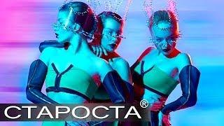 Best Go-Go Dance - The ROX Show - Каталог артистов