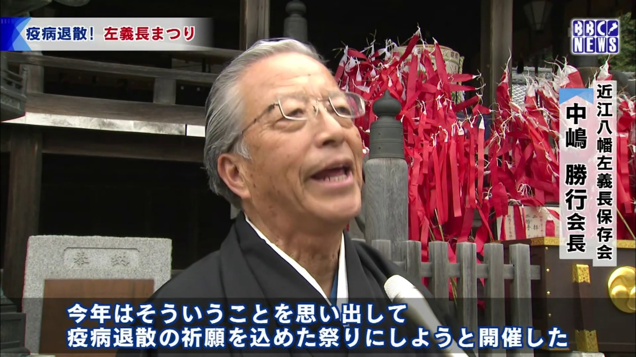 3月14日 びわ湖放送ニュース - YouTube