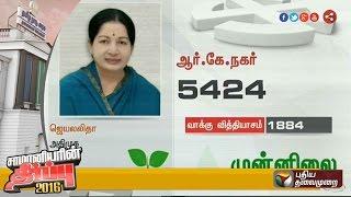 TN elections: ADMK supremo Jayalalithaa leads in RK Nagar constituency