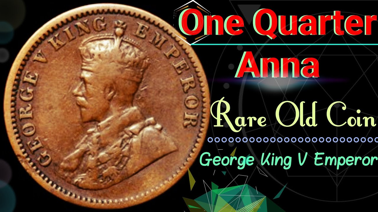 Rare Old coin || GEORGE V KING EMPEROR coin value || One Quarter anna value