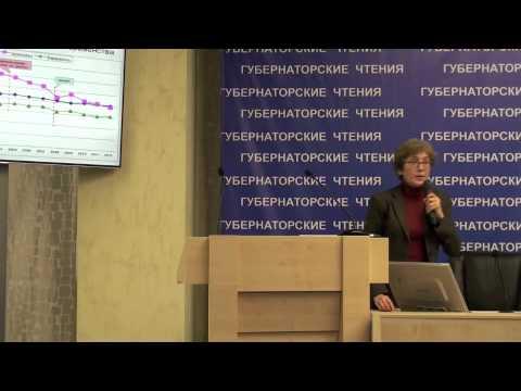 Наталья Зубаревич профессор географического факультета МГУ
