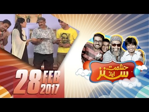 2 Number | Hashmat & Sons | SAMAA TV | 26 Feb 2017