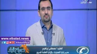المرور: تسيير الحركة المرورية بنفق الشهيد أحمد حمدي بنظام 'التفويج'.. فيديو
