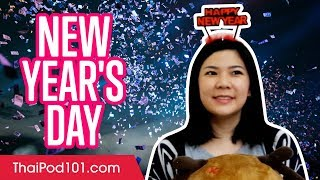 How to Celebrate New Year