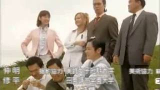 Gokusen Season I Ending Song   Feel Your Breeze by Tachyon