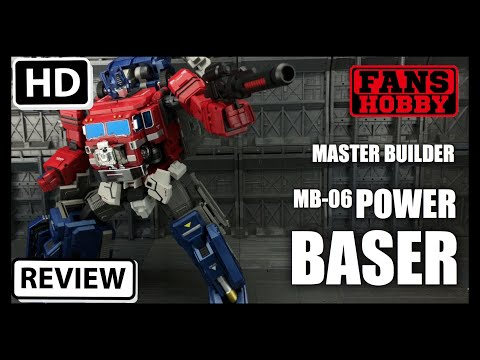 Fans Hobby Master Builder MB-06 POWER BASER Transformers Masterpiece Super Ginrai