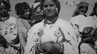 أغنية كلاسيكية أمازيغية أطلسية ناذرة، شريفة و نعيمة كودة و قدور مصطفى.