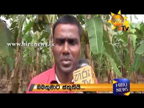 LTTE Member Released by President Maithripala Sirisena