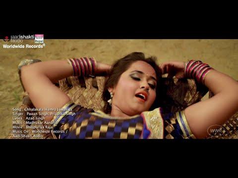 Chhalakata Hamro Jawaniya - BHOJPURI HOT SONG | PAWAN SINGH, KAJAL RAGHWANI