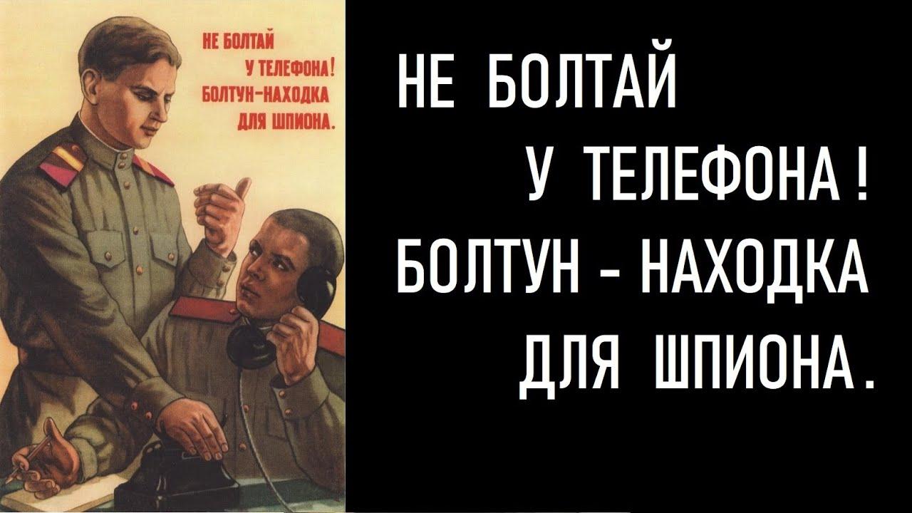 Путин, Байден, Порошенко и пленки Деркача. Дмитрий Джангиров