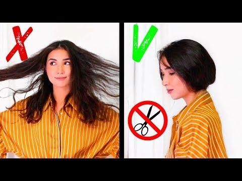 Как укоротить волосы без стрижки