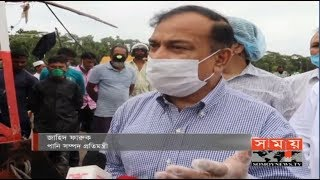 'নদী ভাঙ্গনপ্রবণ এলাকায় অগ্রাধিকার ভিত্তিতে বেড়িবাঁধ নির্মাণ করা হবে' | Somoy TV