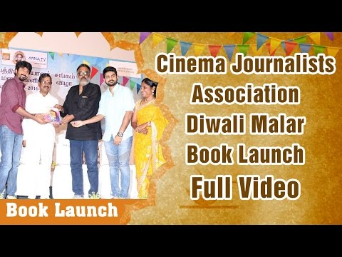Cinema Journalists Association | Diwali Malar Book Launch | Full Video | Sivakarthikeyan | Thanu