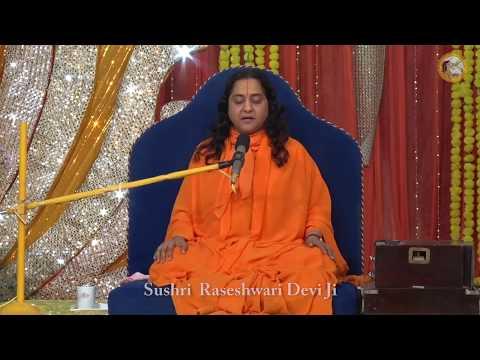 Guru Poornima - Special Speech by Sushri Raseshwari Devi Ji