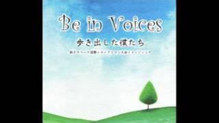 """1992年結成のアカペラグループ""""Be in Voices""""のオリジナル曲。 Be i..."""