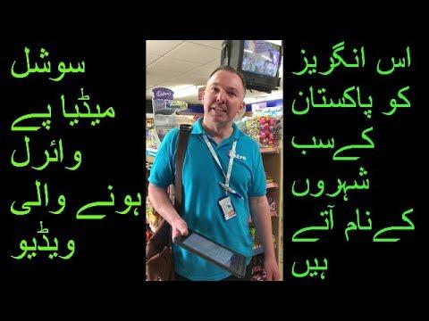 Funny English man telling All Pakistani Cities Names