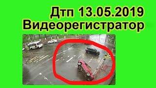 Смотреть видео Подборка дтп на видеорегистратор за 13.05.2019. Видео аварий и дтп май 2019 года. онлайн