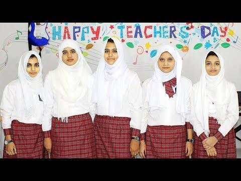 Thank You Teacher! | Best Song for Teachers Day |  (Lyrics in Description)
