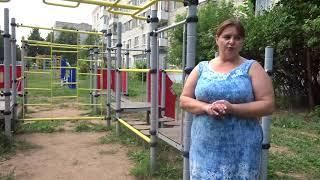 В Чебоксарах женщина рассказала, как на ее 9-летнюю дочь напала собака