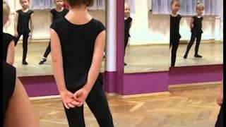 Dziecięce studiu baletowe Balerinka