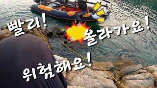 험한 외딴섬 황도이장님과 낚시로 잡은 생선 쑥뜸구이 해…