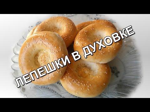 домашний хлеб в домашних условиях в духовке рецепт