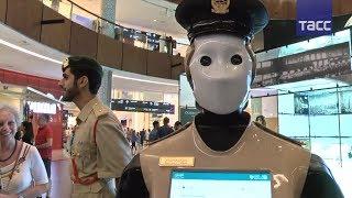 Робокоп  из Дубая  первый робот начал службу в полиции
