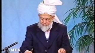 Tarjumatul Quran - Surahs al-Talaq [The Divorce]: 6 - al-Tahrim [The Prohibition]: 8