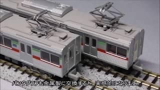 【Nゲージ】 鉄道コレクション 北総鉄道 9000形をNゲージ化する