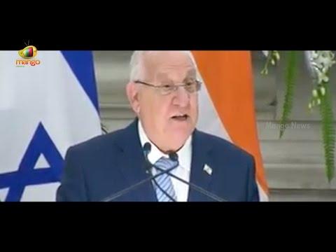 President of Israel Reuven Rivlin Speech At Joint Press Statement With PM Modi | Mango News